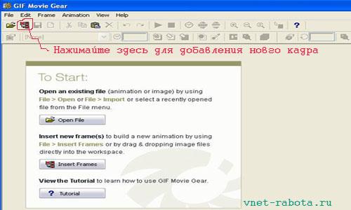 Программа для сделать баннер для сайта ucoz botmaster xrumer
